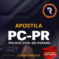 Imagem do produto APOSTILA PC-PR PDF